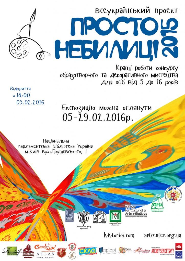 expo_pn2015_parlament_bibleo