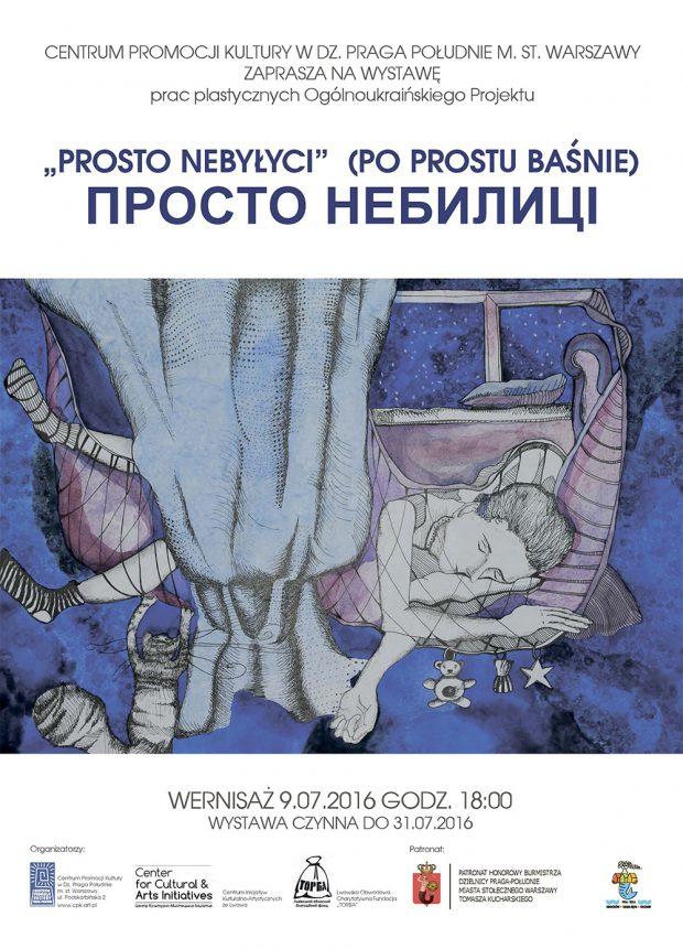 Відкриття експозиції «ПРОСТО НЕБИЛИЦІ» у Варшаві – 09 липня 2016р.