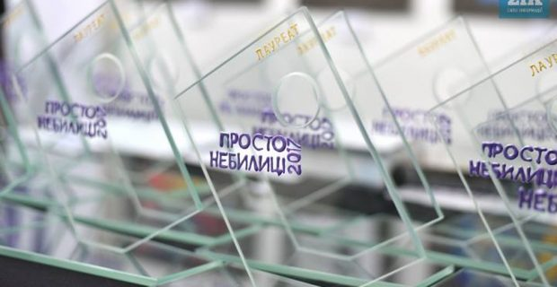 Вітаємо учасників Всеукраїнського проекту «ПРОСТО НЕБИЛИЦІ» 2017!!!