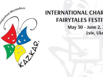Міжнародний благодійний фестиваль казок «KAZ.KAR.» 2019 – Програма Фестивалю