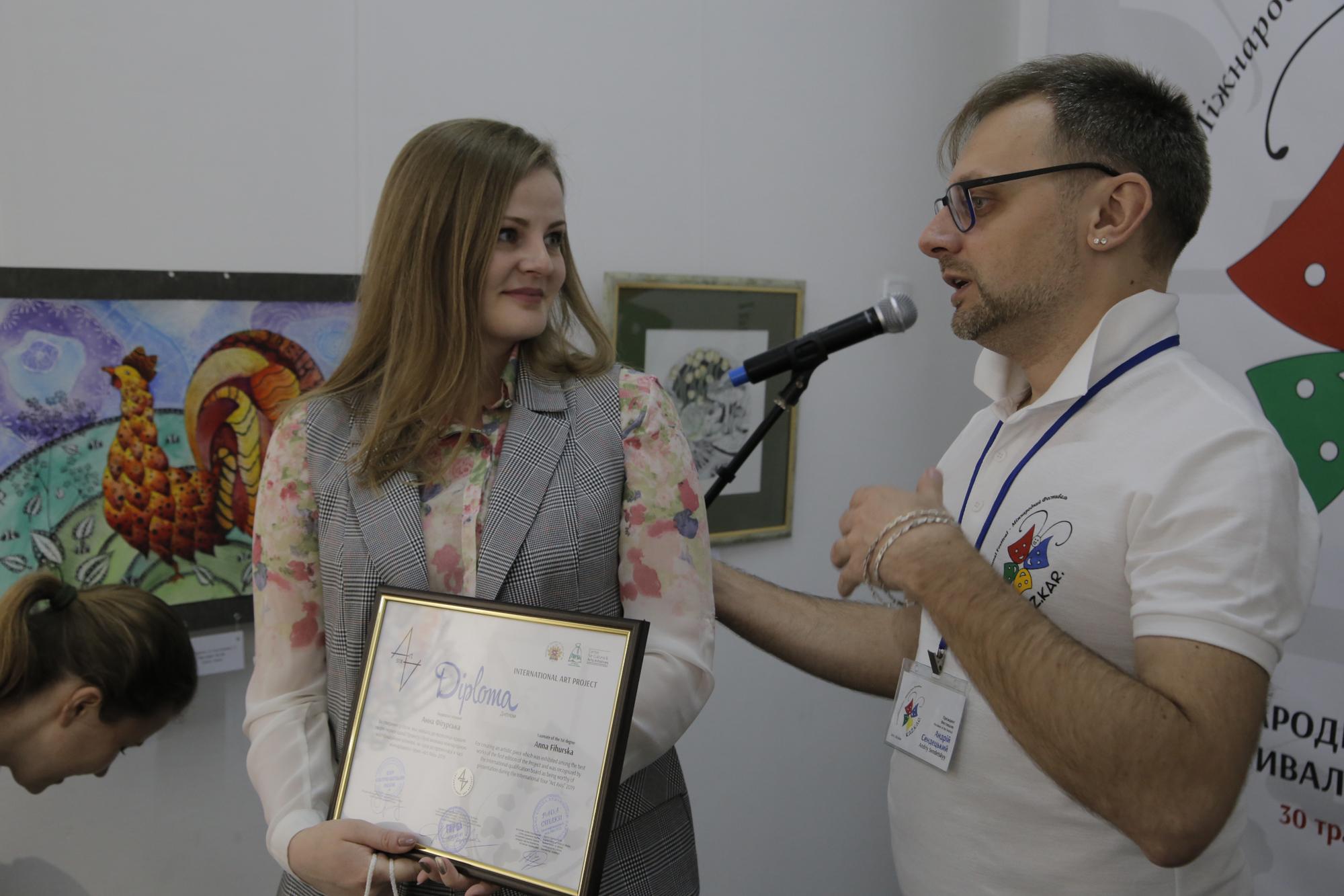 Міжнародний проект Art Axis