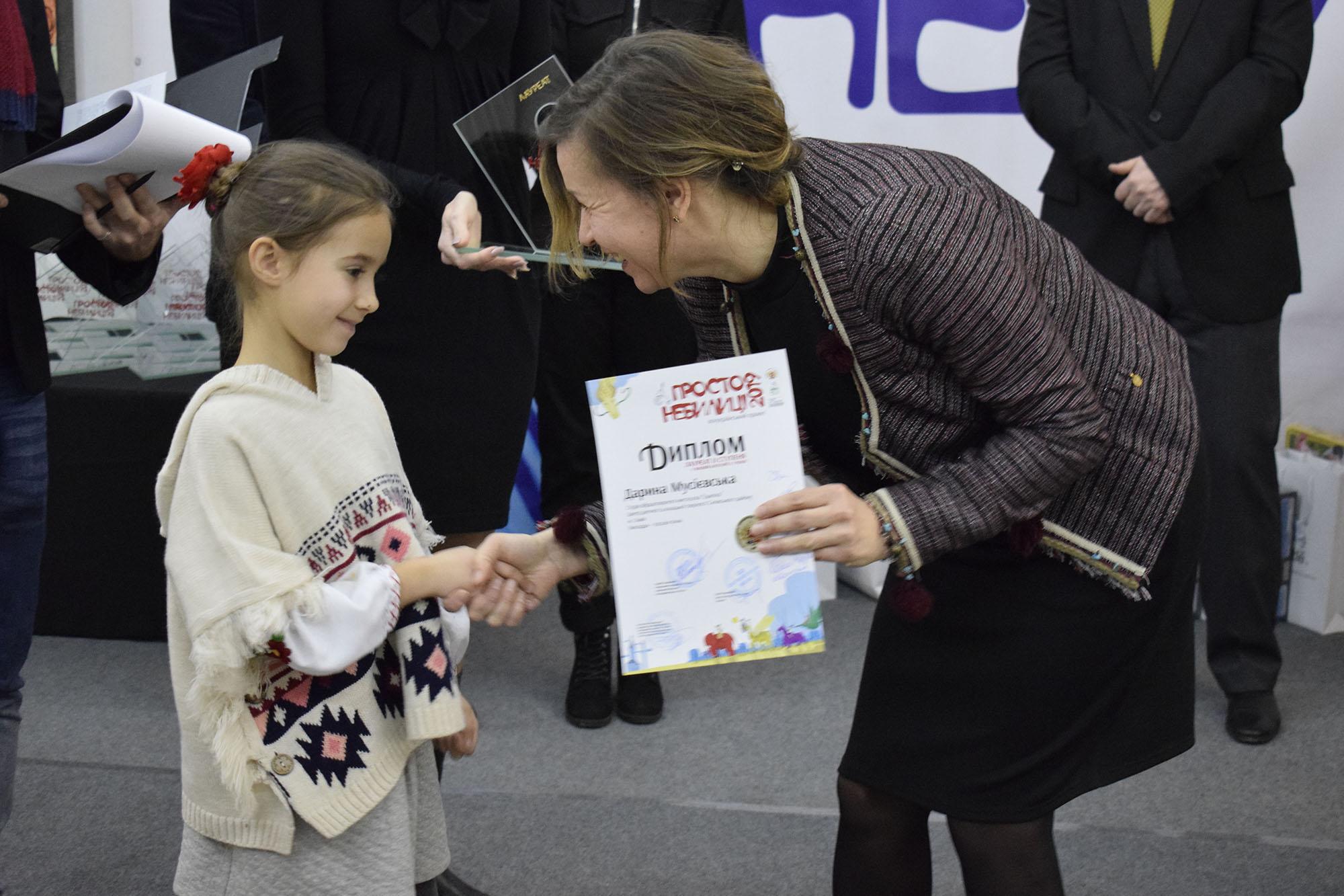 Презентація Всеукраїнського Проекту ПРОСТО НЕБИЛИЦІ 2019